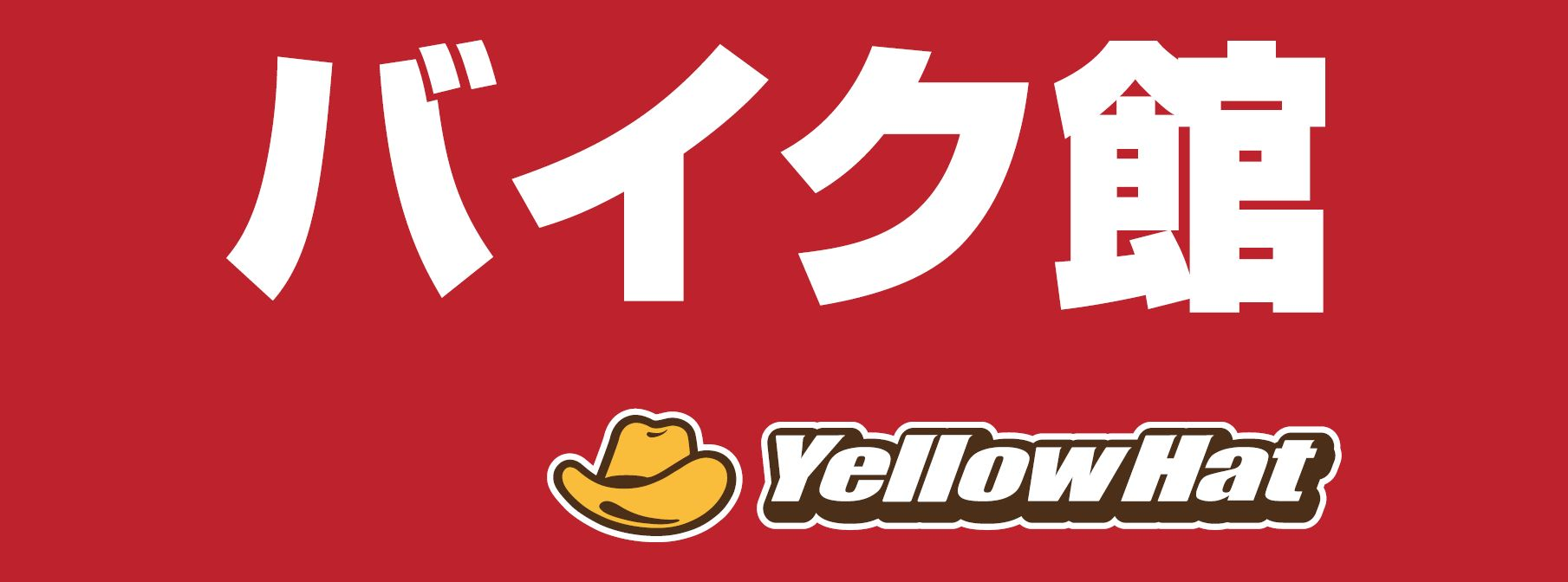 BIKERS STATION SOX